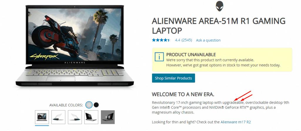 upgradability of alienware laptop